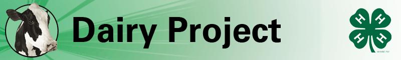 DairyProjectHeader